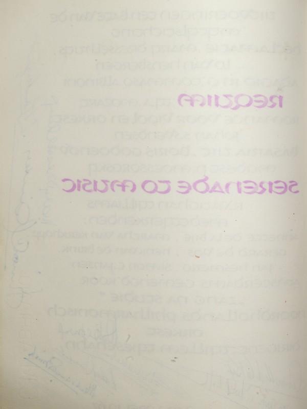 19670518l