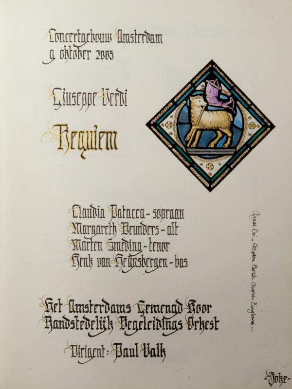 20051009r